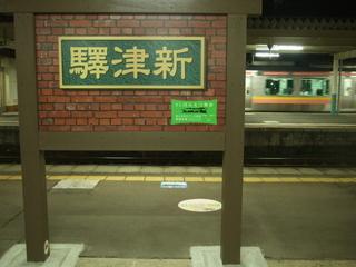 DSCF0879.jpg