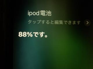 P3150008.jpg